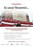 """Jaunieši aicināti piedalīties Saeimas fotokonkursā """"Es savai Tēvzemei…"""""""