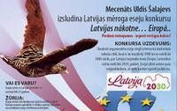 """Jaunieši projekta """"Latvijas nākotne … Eiropā"""" ietvaros paredzēs Latvijas nākotni Eiropā līdz 2030.gadam"""